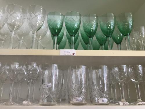 Ulla glas